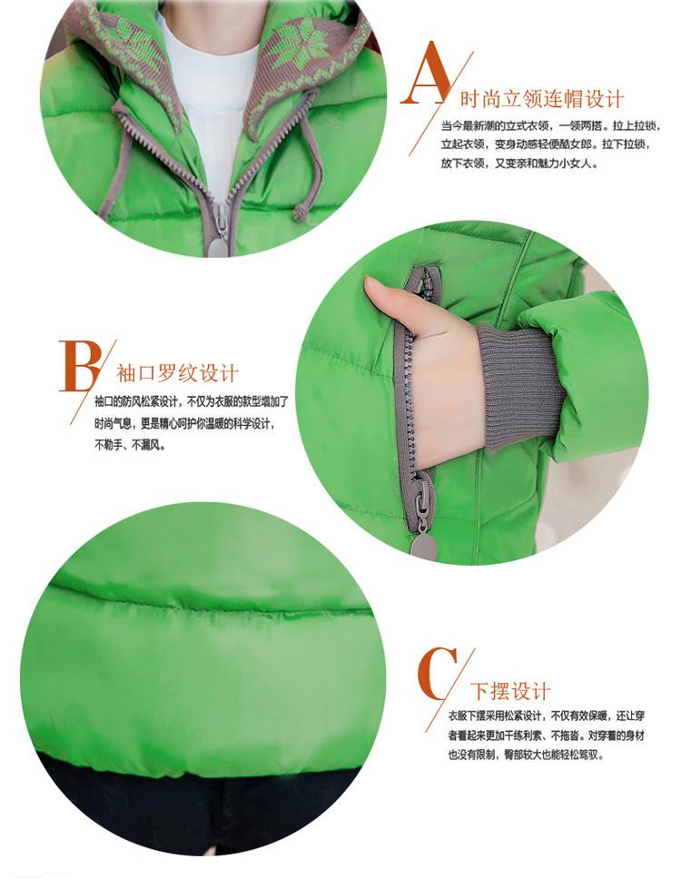 เสื้อกันหนาวผู้หญิงแฟชั่นเกาหลี สีชมพูบานเย็น ตัดสีด้วยสีเทาช่วงแขนจั๊มและซิบรูด มีกระเป๋าด้านข้าง