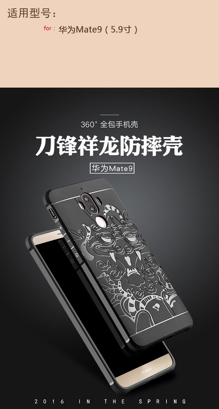 เคสซิลิโคนกันกระแทก COCOSE Huawei Mate 9