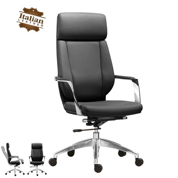 เก้าอี้ผู้บริหาร พนักพิงสูง WIGAN PL-522H