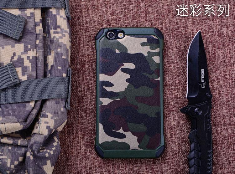 เคสลายพราง / ลายทหาร NX CASE Camo Series Oppo F1s / A59