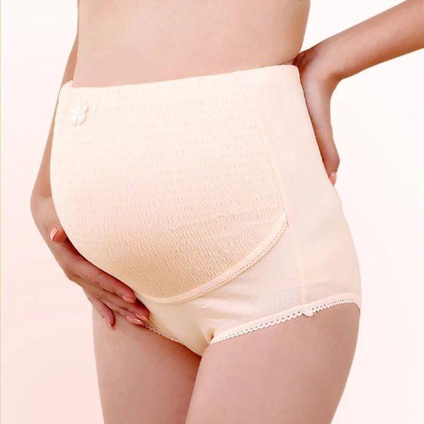 กางเกงชั้นในคนท้อง U1a สีเบจส้ม
