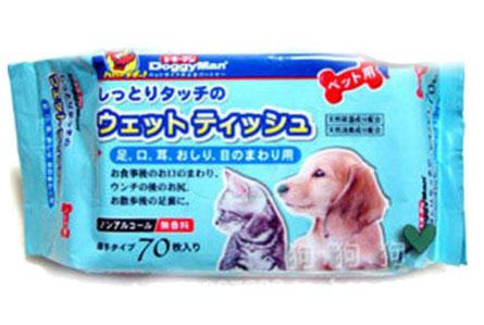 ผ้าเช็ดทำความสะอาดสัตว์เลี้ยง DoggyMan 70 ชิ้น