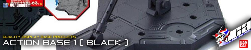 Action Base 1 Black สีดำ
