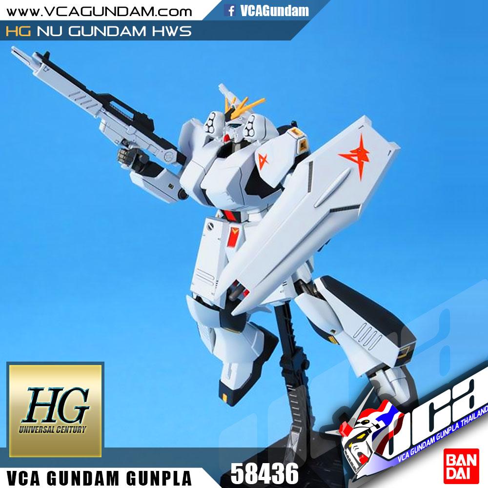 HG NU GUNDAM HWS นู กันดั้ม HWS