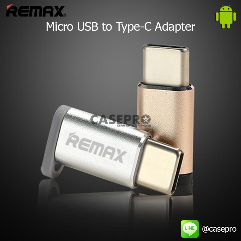 หัวแปลงสายชาร์จ REMAX RA-USB Adapter