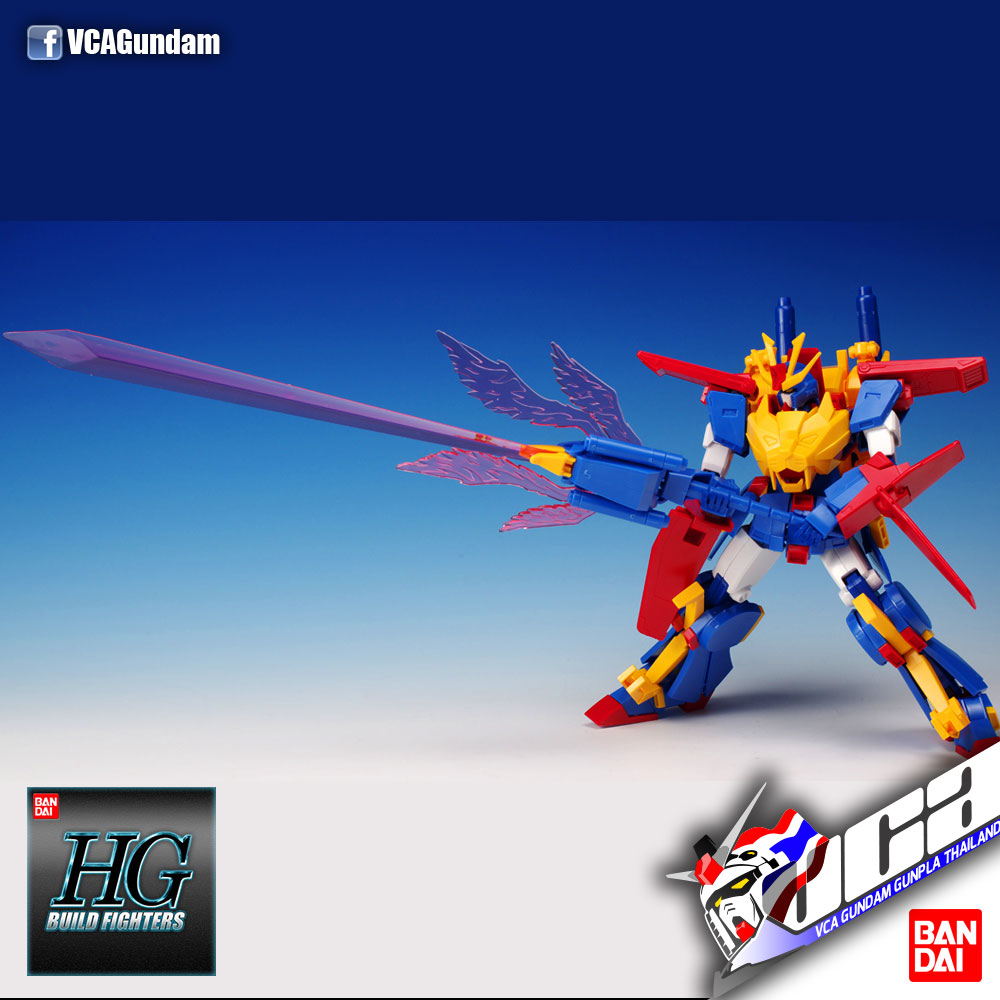 High Grade Build Fighters   Gundam Tryon