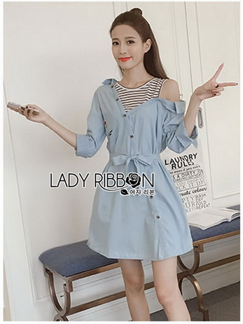 Lady Polly Striped Cotton Shirt Dress