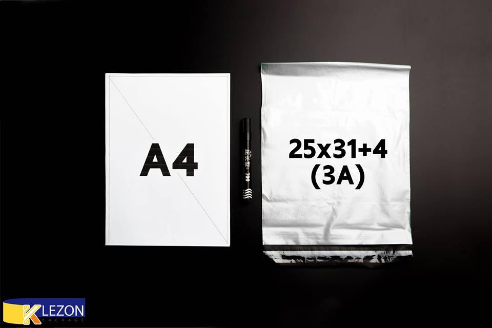 (100ซอง) ซองไปรษณีย์พลาสติกขนาด 25x31 cm+ แถบกาว 4 cm สีขาวนม เกรด A