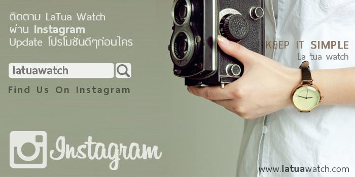 นาฬิกาข้อมือ Instagram