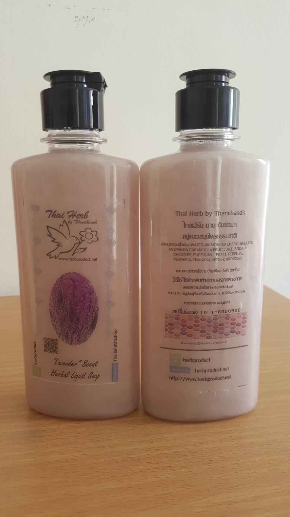 สบู่สมุนไพร กลิ่นลาเวนเดอร์ / Natural Liquid Soap Lavender Scent