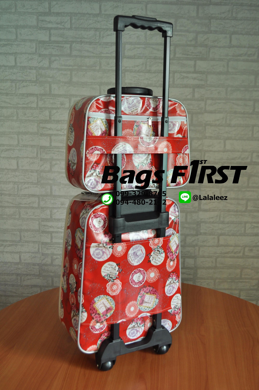 กระเป๋าผ้าเดินทางล้อลากเช็ตแม่ลูก กระเป๋าเดินทางล้อลากผ้า กระเป๋าผ้าพรีเมี่ยม กระเป๋าพรีเมี่ยม โรงงานกระเป๋าเดินทาง