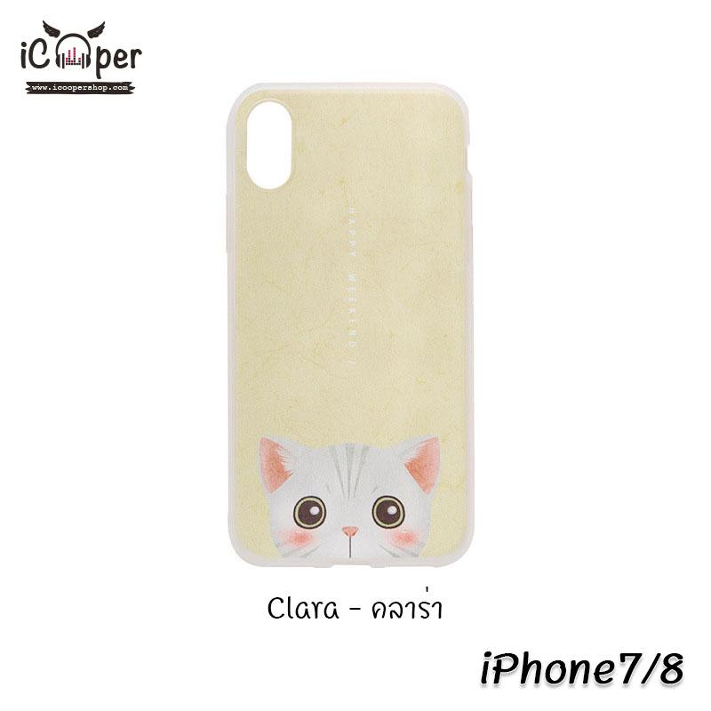 MAOXIN Meaw Series Case - Clara (iPhone7/8)