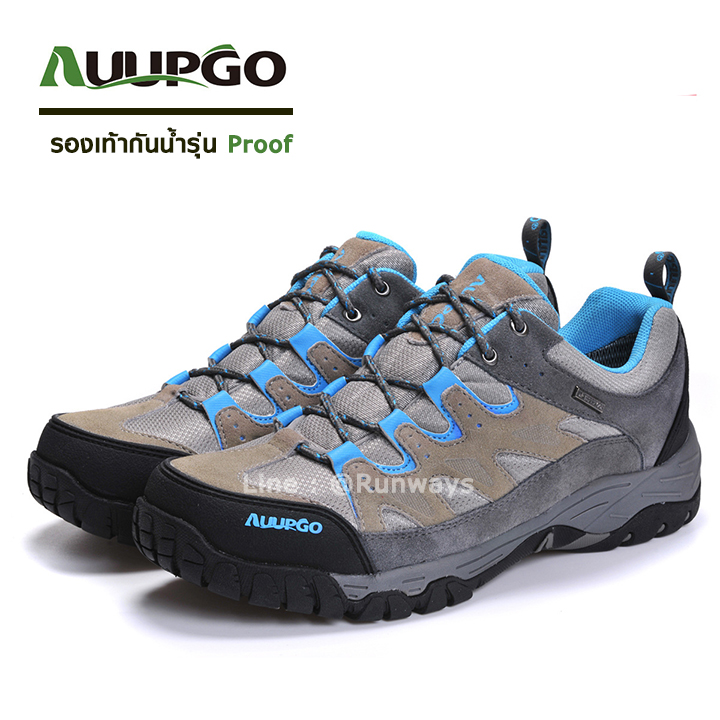 รองเท้ากันน้ำ รุ่น Proof สีฟ้า