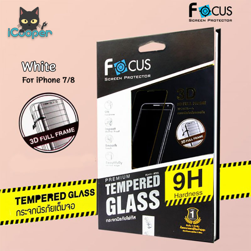 Focus Tempered Glass 9H 3D Full Screen - White (iPhone7/8)