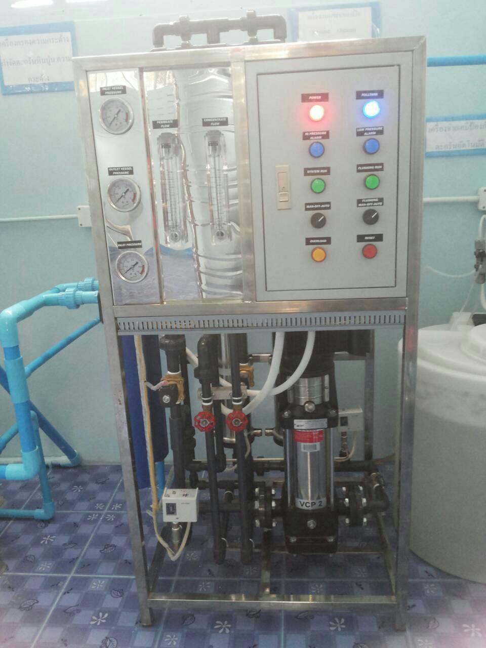 ระลลรีเวิสออสโมชิส RO กำลังการผลิต 12,000 ลิตร/วัน พร้อมอุปกรณ์ทั้งระบบครบชุด