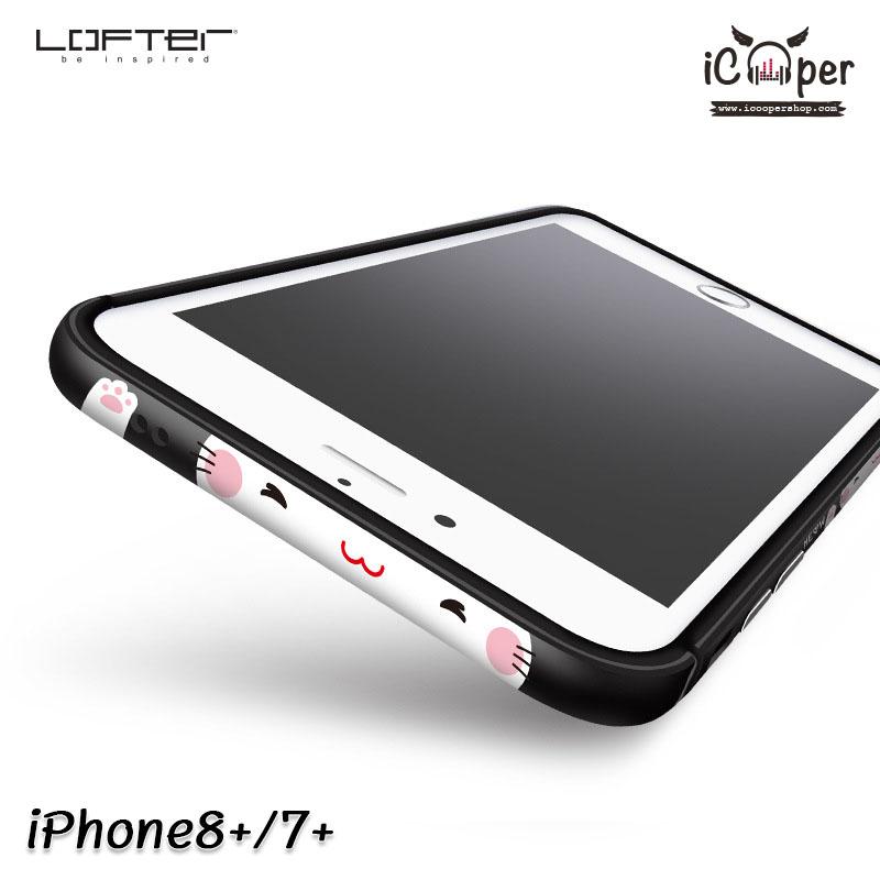 LOFTER Meow Bumper - Black (iPhone8+/7+)
