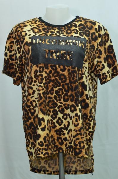 เสื้อลายเสือ