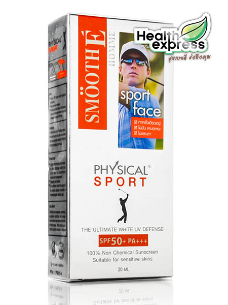 Smooth E Homme Physical Sport SPF50+ PA+++ ปริมาณสุทธิ 20 ml.