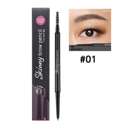 Cathy Doll Skinny Brow Pencil เบอร์ 01 สี Soft Gray