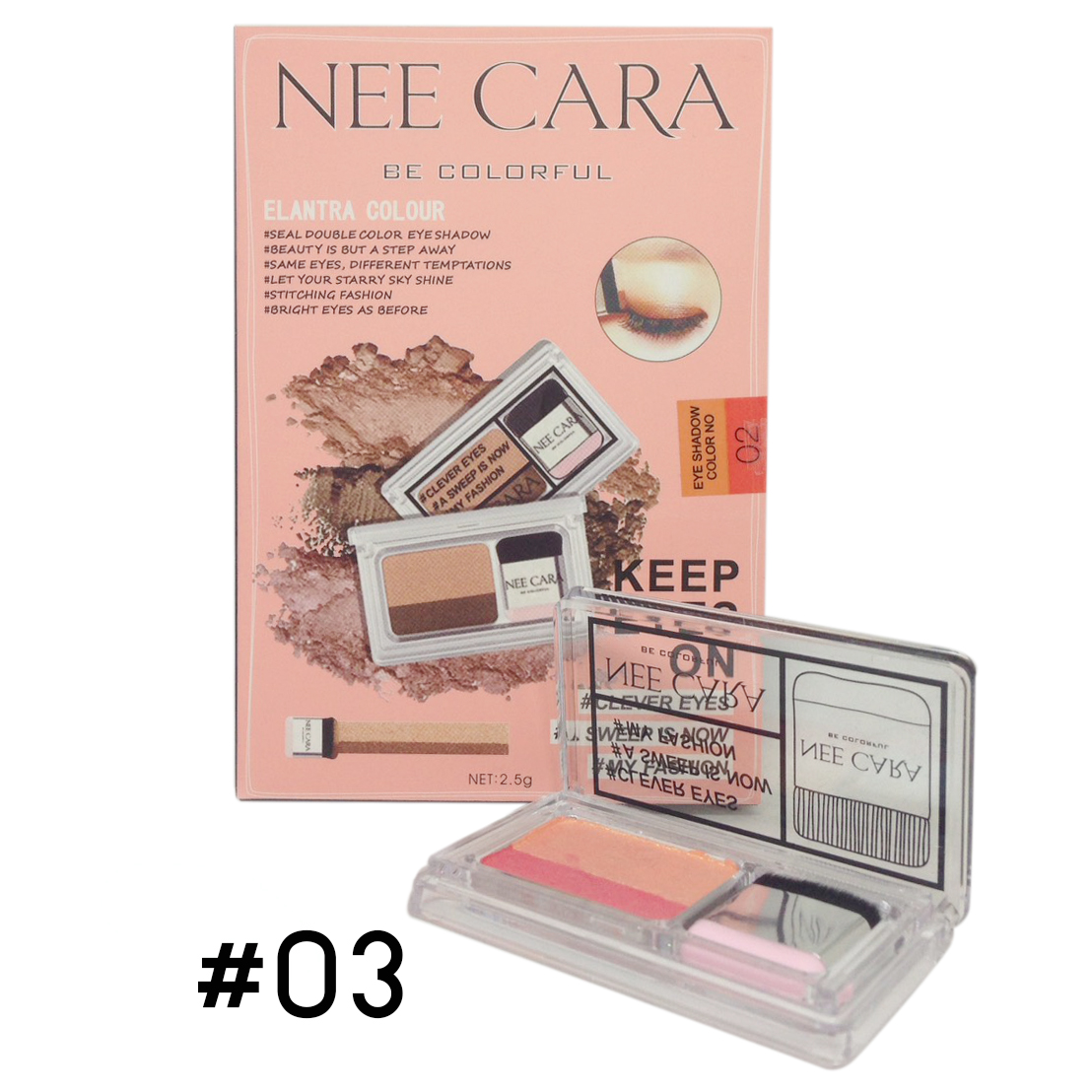 Nee cara Seal Double Color Eyeshadow อายแชโดว์ แมกกาซี ของนีคาร่า No.03
