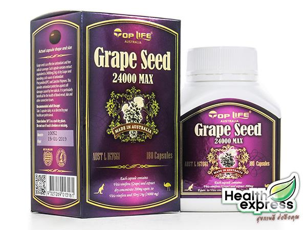 Top Life Grape Seed ท็อป ไลฟ์ เกรป ซีด บรรจุ 180 แคปซูล