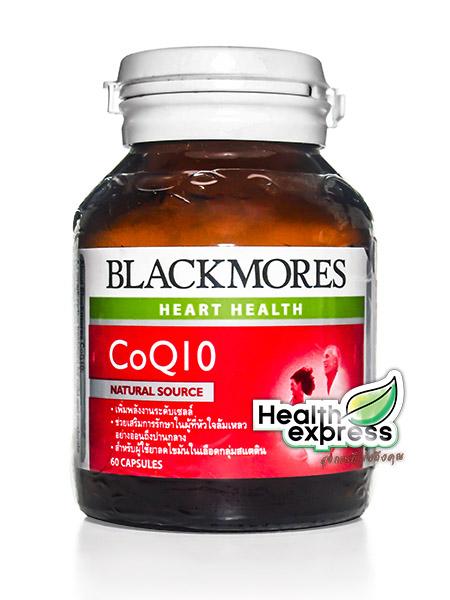 Blackmores Co Q10 แบลคมอร์ส โคคิวเท็น