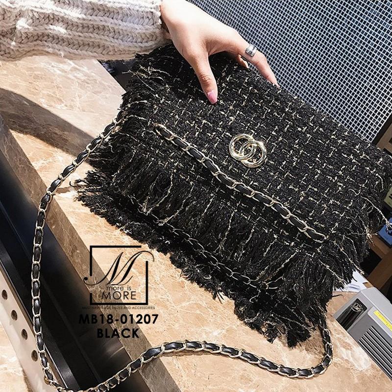 กระเป๋าสะพายกระเป๋าถือ ครัชแฟชั่นงานนำเข้าสไตล์แบรนด์ดังสุดหรู MB18-01207-BLK [สีดำ]