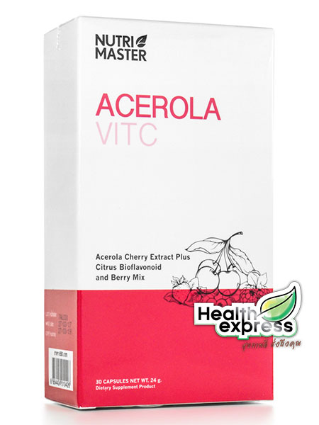 NutriMaster Acerola Vit C นูทริมาสเตอร์ อะเซโรล่า วิท ซี บรรจุ 30 แคปซูล