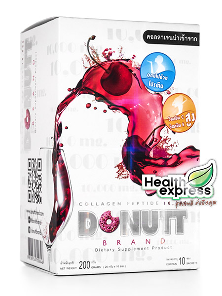 Donut Collagen 10000 mg. Cherry Flavor โดนัท คอลลาเจน กลิ่นเชอร์รี่ บรรจุ 10 ซอง