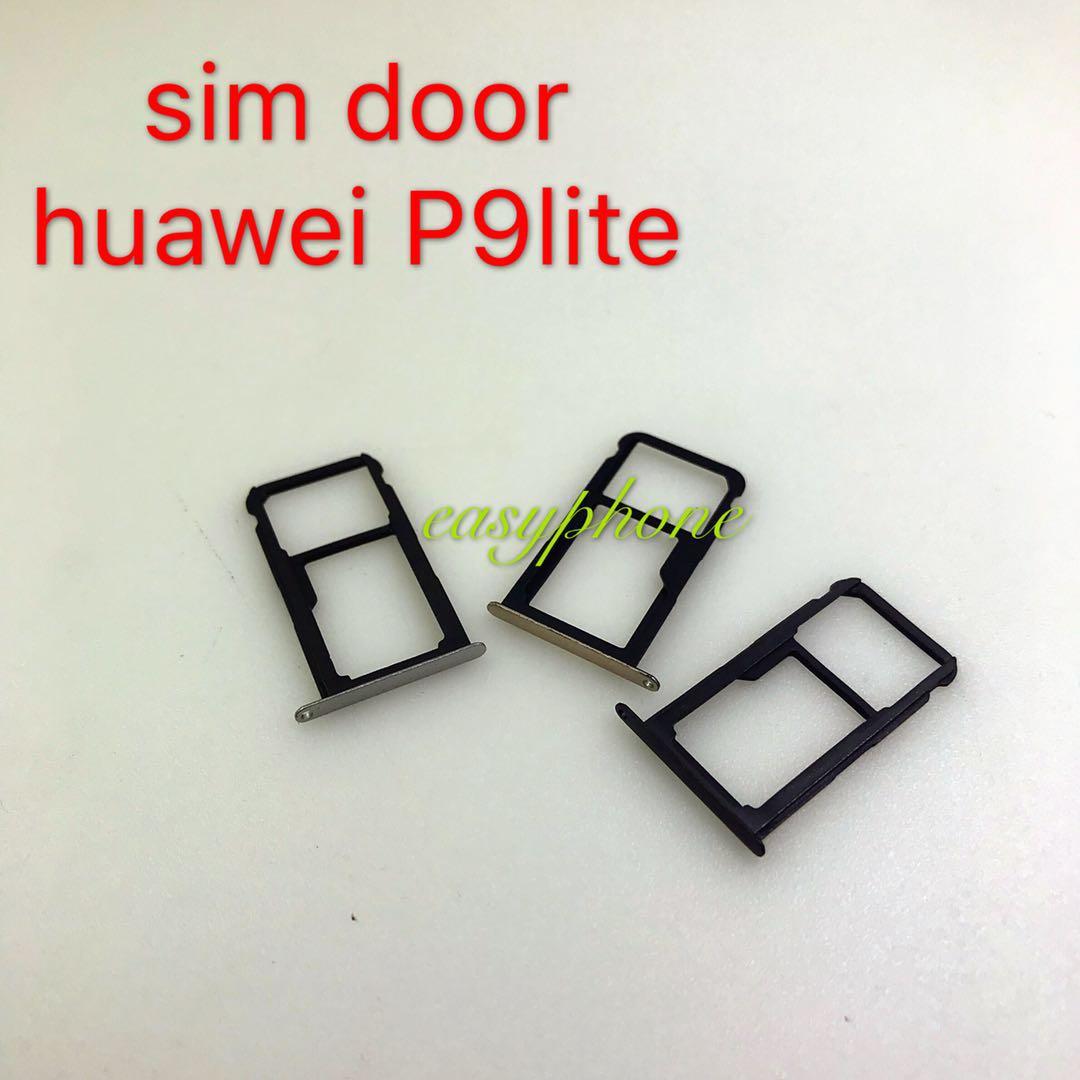 ถาดซิม Huawei P9 lite