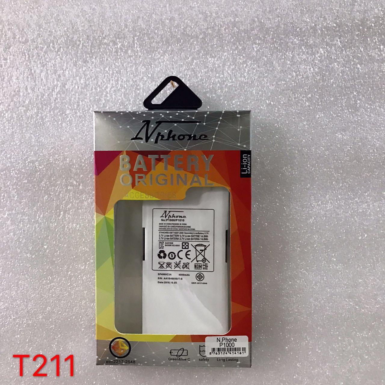แบตเตอร์รี่ งานบริษัท ( มี มอก ไส้เต็ม ) Samsung Galaxy Tab 3 7.0 / T211