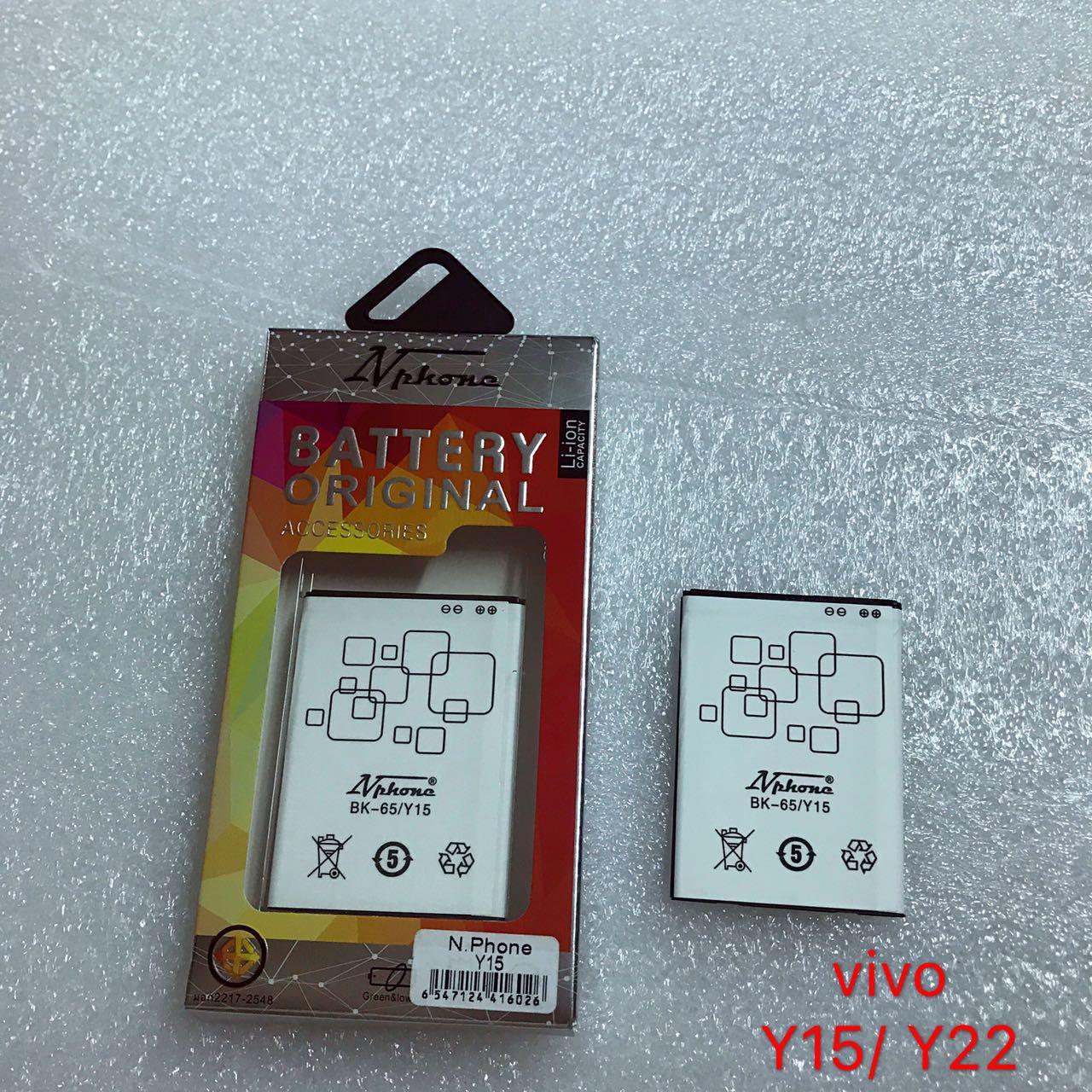 แบตเตอรี่ ม.อ.ก ( ยี่ห้อ N-Phone ) vivo.Y15 / Y22 // BK-65