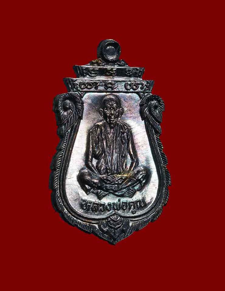 เหรียญ หลวงพ่อคูณ เสมาเทพประทานพร ปี 36 เนื้อเงิน สวยแชมป์ กล่องเดิม
