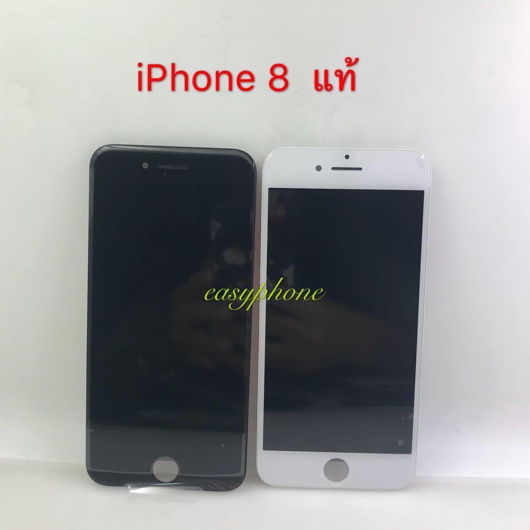 LCD iPhone 8G (งานแท้)