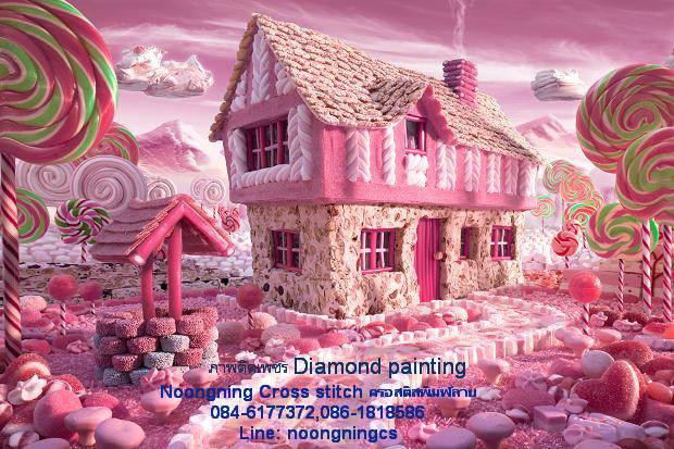 Sweet Home ครอสติสคริสตัล Diamond painting ภาพติดเพชร
