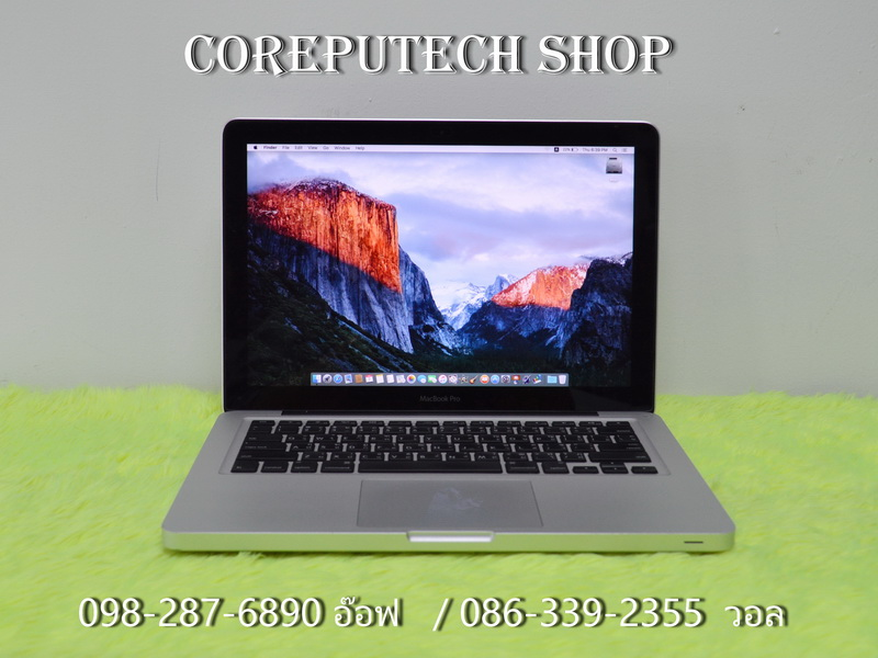 MacBook Pro 13-inch Intel Core i5 2.4GHz. Late 2011.