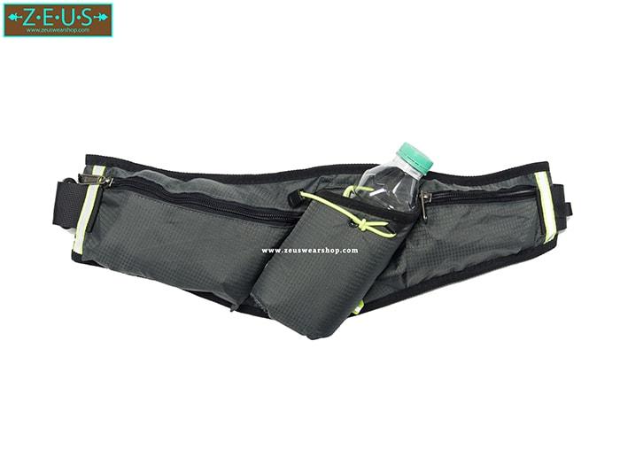 กระเป๋าคาดเอววิ่ง สีเทา มีช่องใส่ขวดน้ำ ที่เก็บของ 2 ช่อง