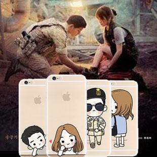 เคสยาง คู่ Descendants of the Sun - เคส iPhone 6 Plus / 6S Plus