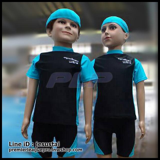 ชุดว่ายน้ำเด็กนักเรียน รัดรูป