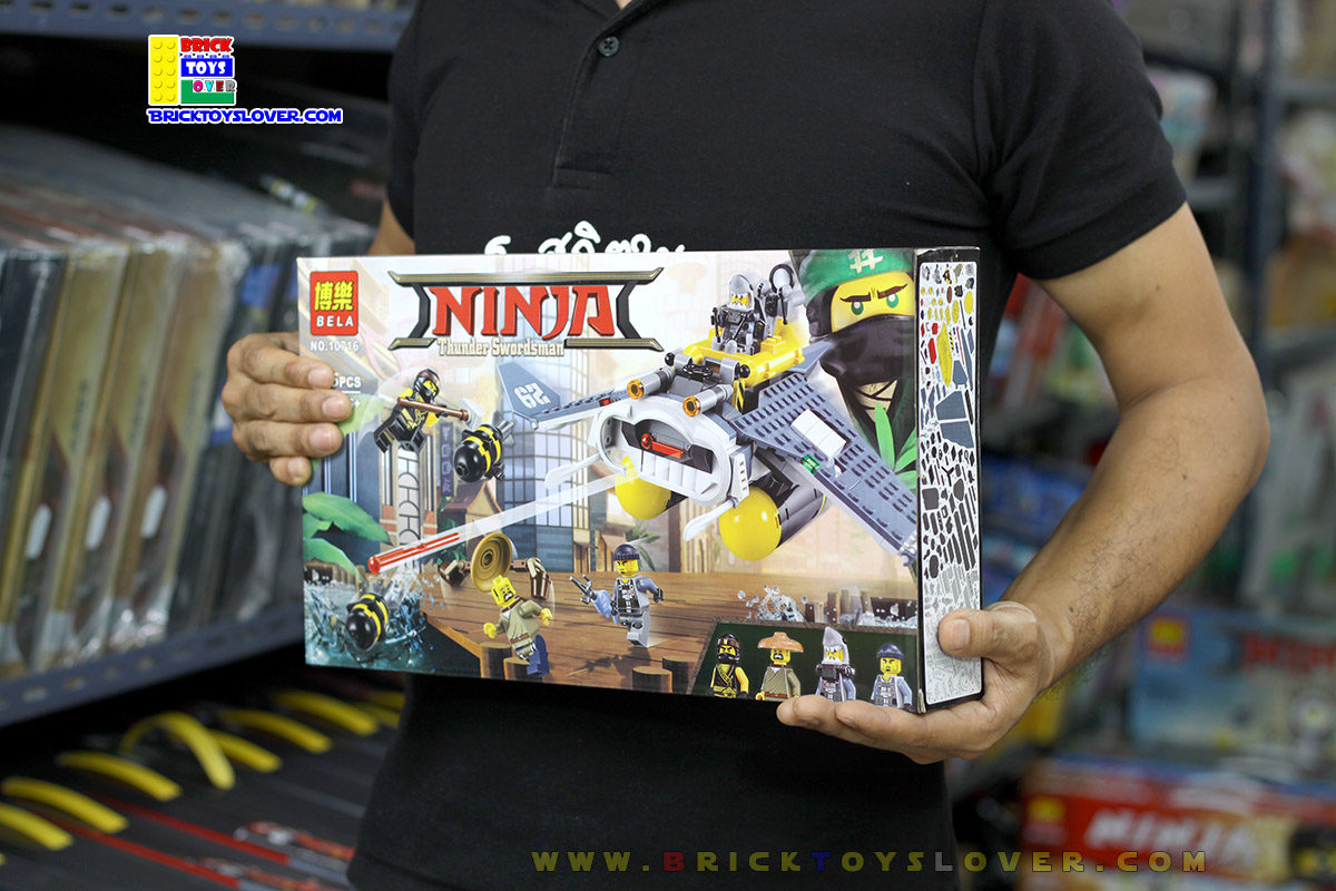 10716 ตัวต่อ Ninja ชุดยาน Manta Ray Bomber ของฝ่ายการ์มาดอน