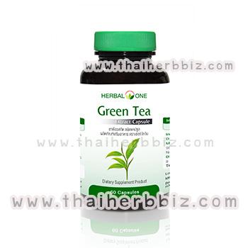 ชาเขียวสกัดชนิดแคปซูล อ้วยอันโอสถ เฮอร์บัลวัน Herbal One