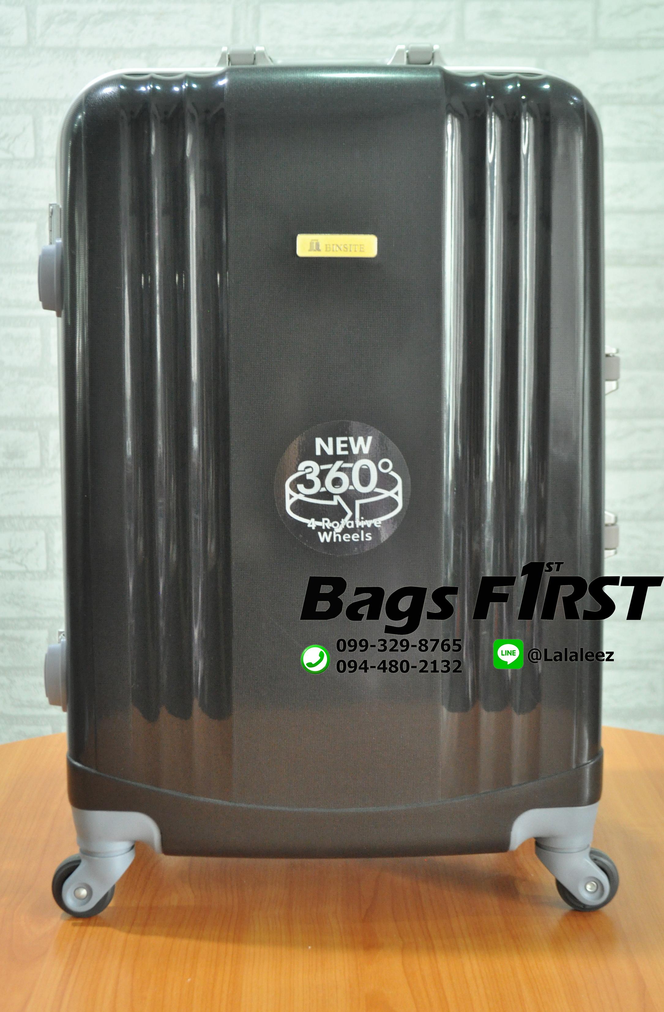 กระเป๋าเดินทาง ไฟเบอร์ ขนาด 24 นิ้ว ขอบอลูมิเนียม สีดำ