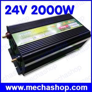 อินเวอร์เตอร์ พร้อมระบบชาร์ทแบตเตอรี่สำรองไฟดับ Power Inverter uninterruptible power source 24V 2000W UPS