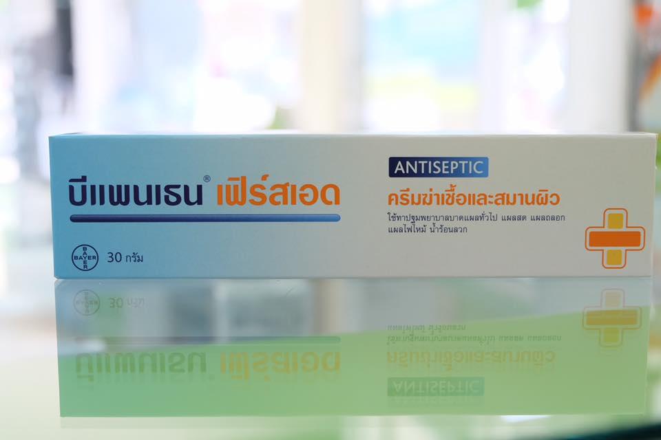 Bepanthen first aid cream 30gm