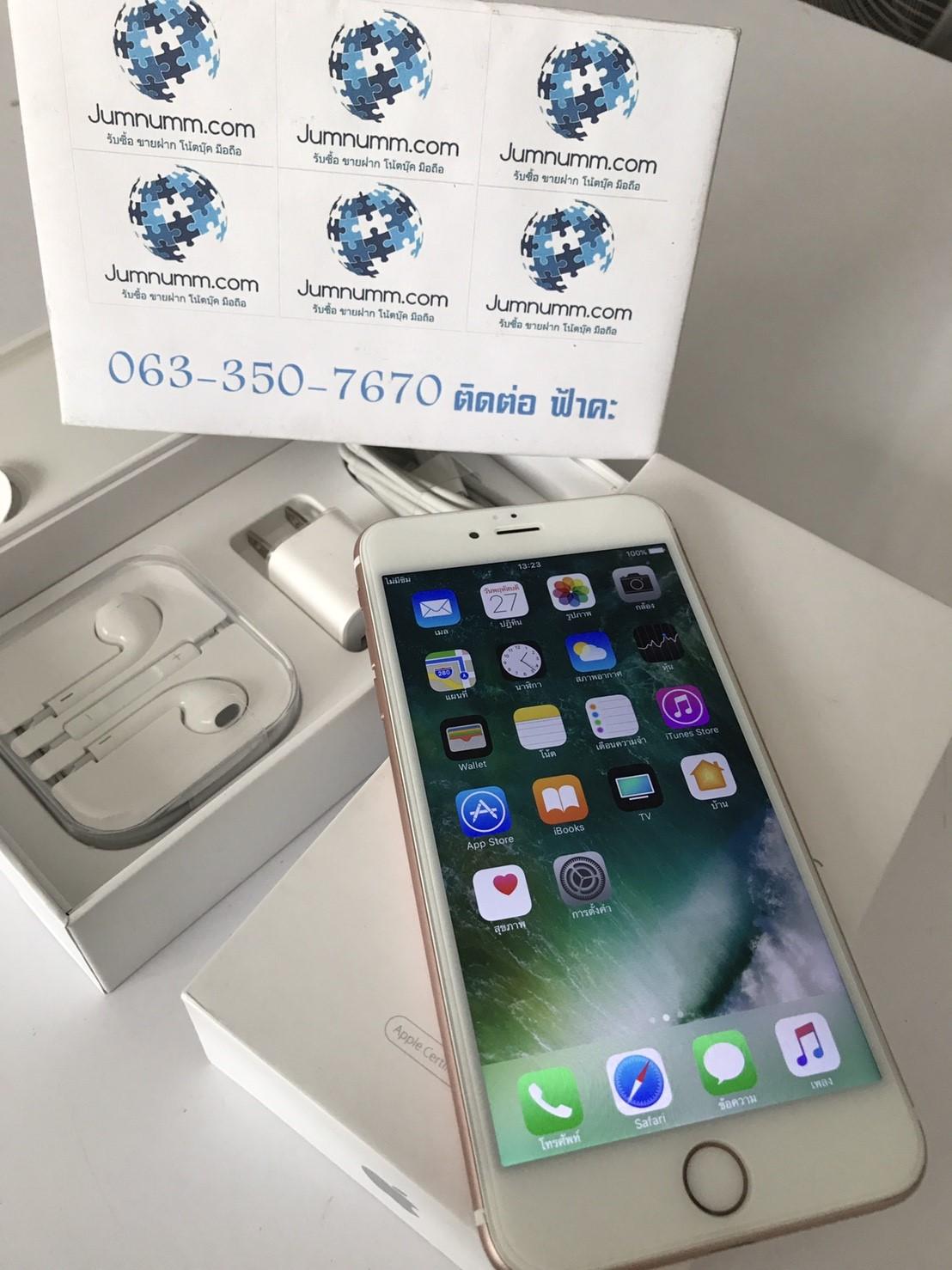 JMM-27 ขาย IPhone6s Plus 16GB ราคา 15,900 บาท ประกันถึง มีนา2561