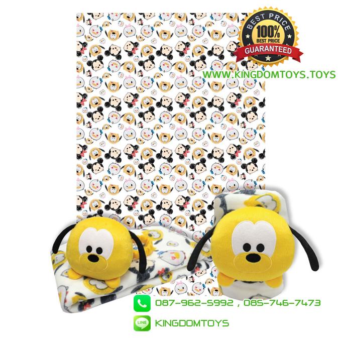หมอนผ้าห่มม้วน พลูโต TSUM TSUM 35x60 นิ้ว [Disney]