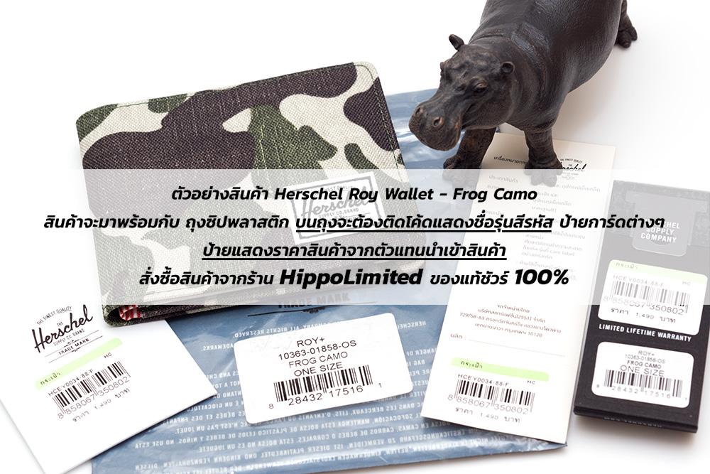 Herschel Roy Wallet - Frog Camo - สินค้าของแท้
