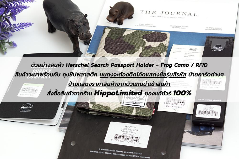Herschel Search Passport Holder - Frog Camo / RFID - สินค้าของแท้
