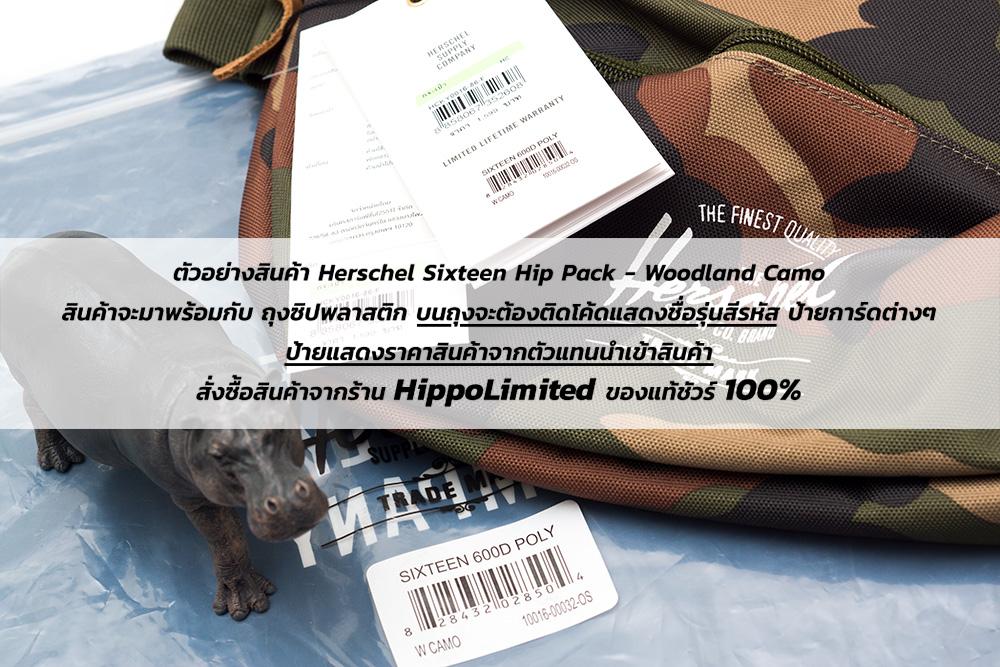 Herschel Sixteen Hip Pack - Woodland Camo - สินค้าของแท้
