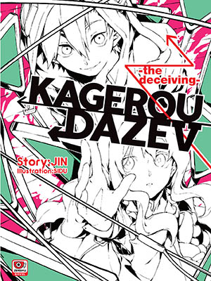 [NOVEL] Kagerou Daze เล่ม 5